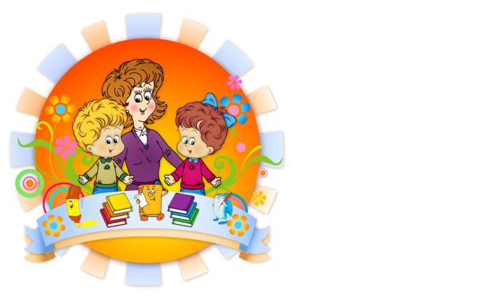 Поздравления воспитателям в детсаду